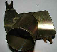 Воздухозаборник горячего воздуха усиленный ВАЗ 2101 2102 2103 2104 2105 2106 2107 жаровня