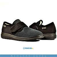 Ортопедические ботинки, диабетические Dr.Orto 036 D 007