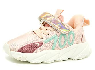 Кросівки для дівчинки Розміри: 27,28,29,30,31
