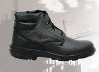 """Ботинки рабочие кожаные """"Тревел"""""""