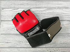 Перчатки  для смешанных единоборств MMA (M,L,XL)