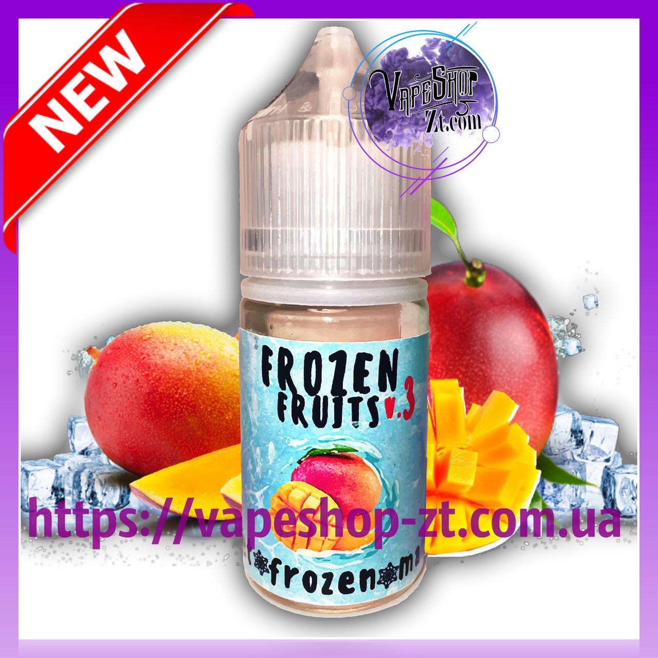 Frozen fruits salt sweet frozen mango 30 мл -Солевая жидкость. Жидкость для электронных сигарет(Заправка жижа)