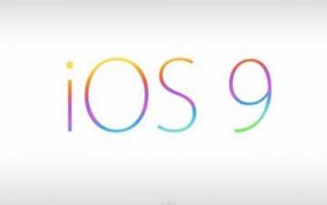 Новая операционная система Apple iOS 9 стала доступна
