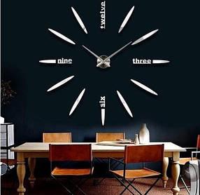 Часы настенные 3D Diy средние светящиеся SKL11-209809