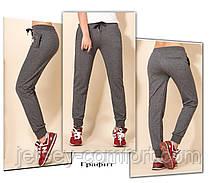 Спортивные брюки женские трикотажные. Графит