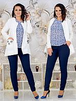 Женский стильный костюм тройка (блузка + пиджак + брюки) батал 48 - 54 рр, фото 1