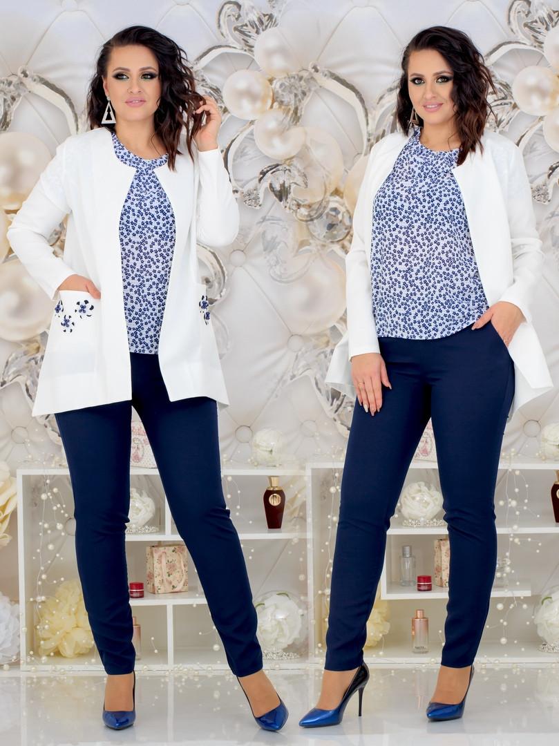 Женский стильный костюм тройка (блузка + пиджак + брюки) батал 48 - 54 рр