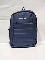 """Спортивный рюкзак """"Reebok"""", городской рюкзак синий"""