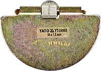 Скребок полукруглый для очистки канализации Ø=9.5 см, t=1.5 мм, из оцинкованной стали, к YT-24980 Yato YT-24965