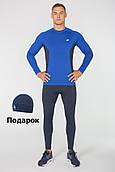 Чоловік спортивний костюм для бігу Radical Intensive (original) компресійна спортивний одяг, тайтси +