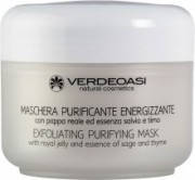 Verdeoasi Energizing purifying mask with royal jelly and essence of sage Энергетическая очищающая маска 250 м