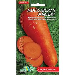 Семена Морковь Московская зимняя среднепоздняя 3 г