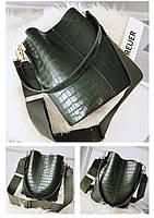 Модна жіноча сумка - Зелена, фото 6