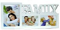 """Фоторамка """"Family"""" настенная белая 50х21х2 см на 3 фото"""