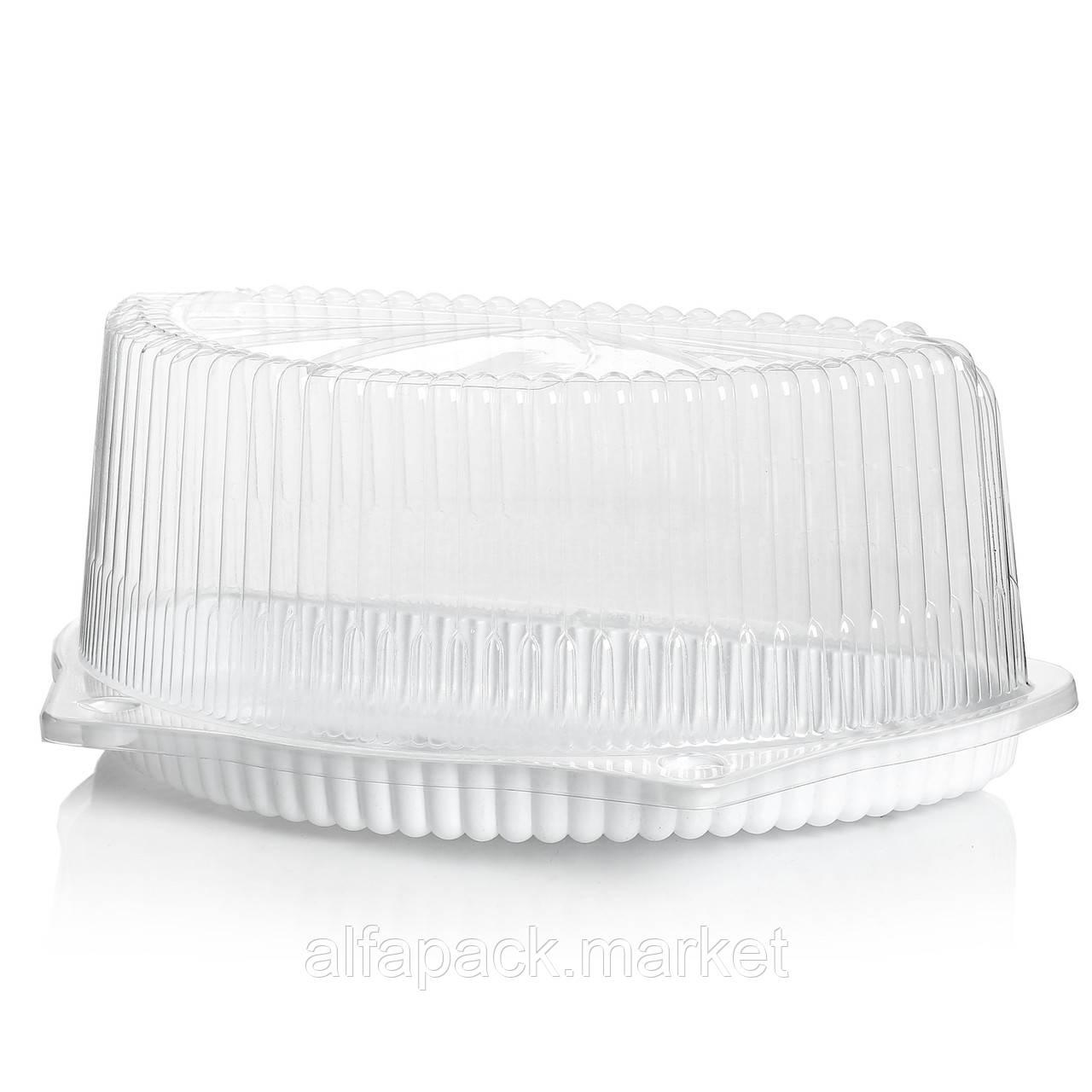 ПС-27 Упаковка для половинки торта, 260*156*79 (250 шт в упаковке) 010100077