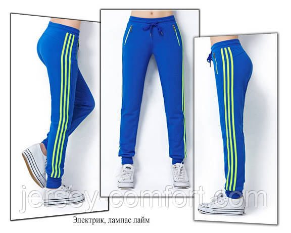 Штани жіночі спортивні трикотажні. мод. 0-82.