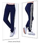 Штани жіночі спортивні трикотажні. мод. 0-82., фото 3