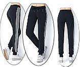 Штани жіночі спортивні трикотажні. мод. 0-82., фото 4