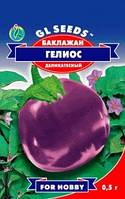 Семена баклажан оптом Гелиос Масса 300-700 гр.