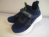 Кроссовки для мальчика Синие Tom.m р.  32 (20 см), фото 1