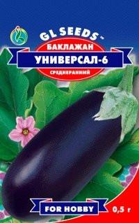 Семена баклажан Унивирсал-6 массой 160-220 г
