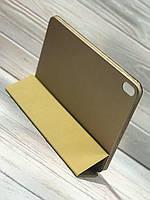 Чохол Folio Smart Case для iPad Pro 11 Gold
