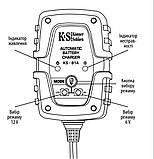 Зарядное устройство для 12В и 6В аккумуляторов до 32 Ач, 1 Ампер, Германия, фото 2