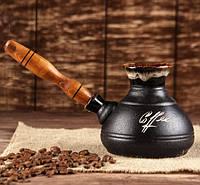 Турка для кофе Grand Shiraz керамика 375 мл + рассекатель