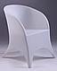 Барное кресло Atik AMF, фото 2