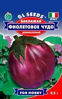 Семена баклажан Фиолетовое Чудо Италия диаметром до 12-16 см