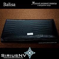 Шкіряний жіночий класичний гаманець Balisa  WL-classic-1-black