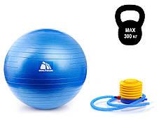 М'яч для фітнесу + насос METEOR 65 см (original), фітбол, гімнастичний м'яч