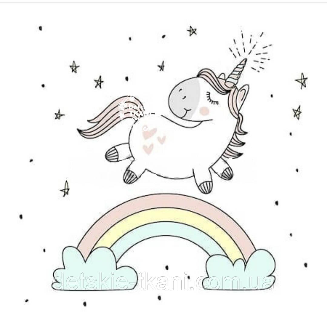 """Панелька из сатина для подушки размером 40*40 см """"Единорог на радуге с облаками"""""""