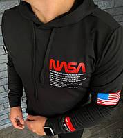 Толстовка, Худи, Демисезонная Кофта с капюшоном, Свитшот NASA! Кофта мужская (НАСА)