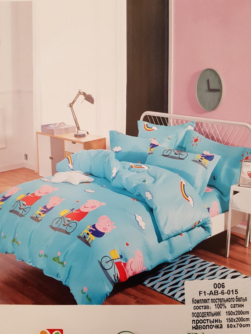 Набор подросткового постельного белья