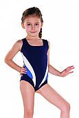 Купальник детский закрытый Shepa 045 (original) целостный, слиты для девочки, для бассейна