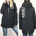 Куртка Парка Женская Влагонепроницаемая Плащевка В наличии Размер  L 46 Высокое Качество, фото 5