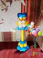 Патриотическая колонна из шаров