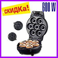 Аппарат для пончиков, бисквитов DSP KC1103, пончиковый аппарат Donuts Maker, для выпечки пончиков