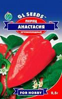 Семена перец Сладкий Анастасия ранний, 200-250г