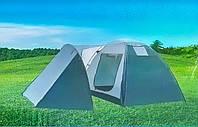 Палатка кемпинговая LANYU  2х местная с тамбуром