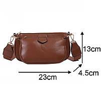 Модная женская сумка в сумке 3в1 - Коричневая, фото 8