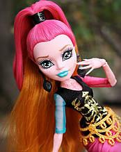 Кукла Monster High Джиджи Грант (Gigi Grant) Новый Скарместр Монстер Хай Школа монстров