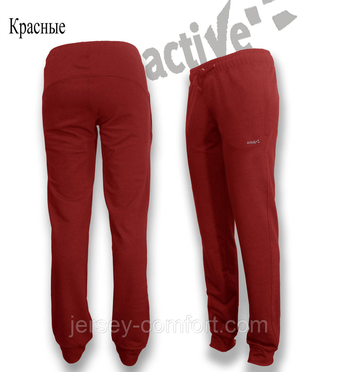 Брюки  женские трикотажные красные. Мод. 0-85.