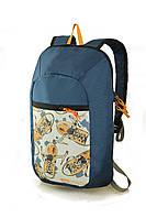 Городской  рюкзак Travel Extreme GO 10 л.