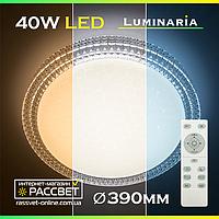 Світлодіодний світильник з пультом ДУ LUMINARIA AKRILIKA SOTA 40W R-405-CLEAR/SHINY