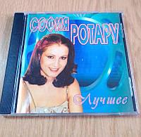 CD диск Софія Ротару (краще частина 2)
