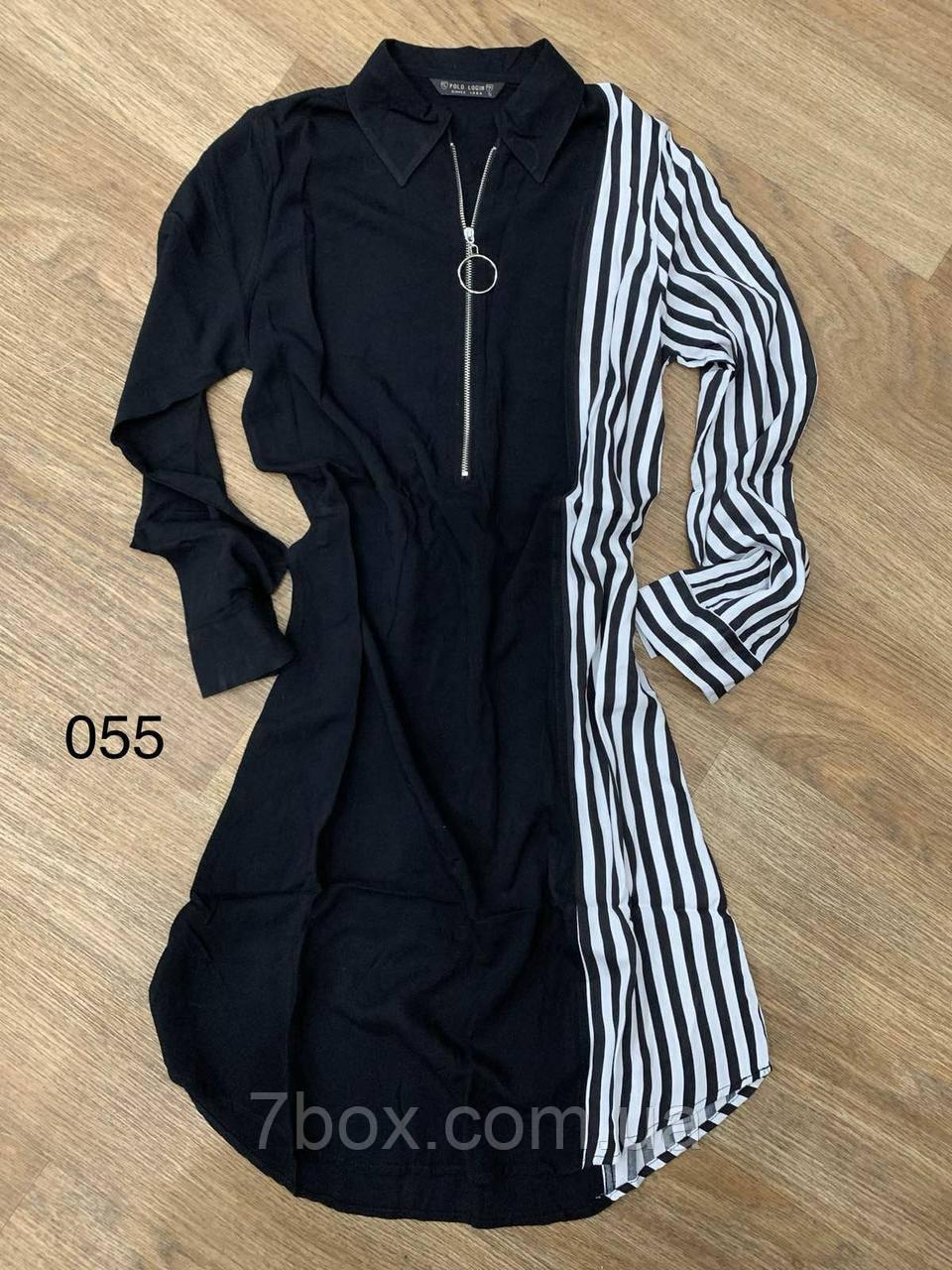 Женское платье черно-белое 42-48