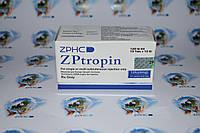 Гормон роста ZP Tropin