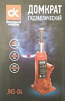 Домкрат бутылочный 4 т., Н=185/350 мм